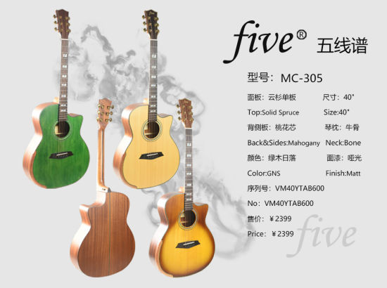 Five 41 Inch Spruce Mahogany Single Solid Folk & Acoustic Guitar