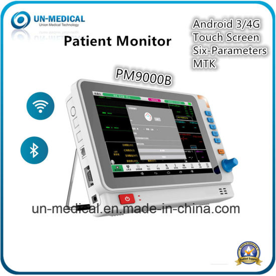 China Multi-Function Health Blood Sugar Test Patient Monitor with