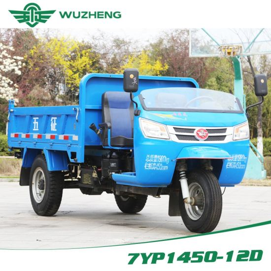 Chinese Diesel Dump Waw Three Wheel Cargo Vehicle pictures & photos