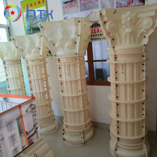 Decorative Concrete Column Molds For Sale  from image.made-in-china.com