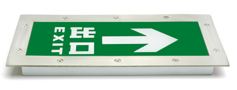 LED Exit Sign Emergency Light (HK-215)