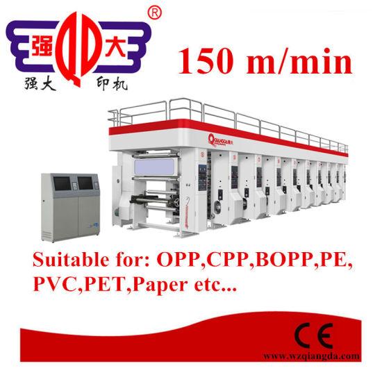 Qiangda Brand Gravure Printing Machine for BOPP PE PVC Plastic Films
