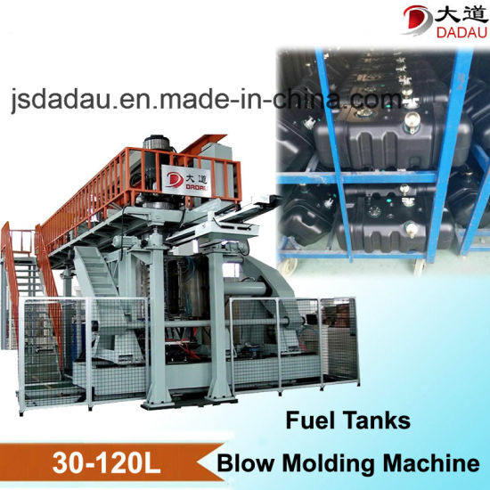 Producing Machine of Plastic Fuel Tank for Cars