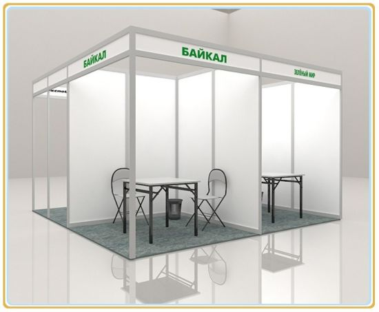 Exhibition Booth Octanorm : China aluminum standard octanorm custom exhibition booth