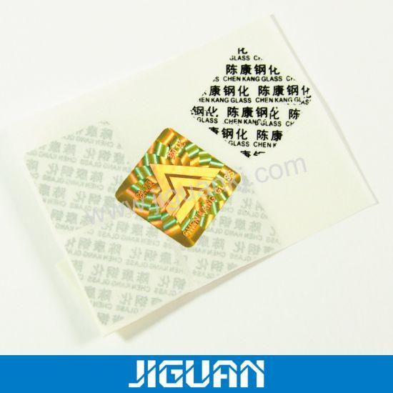 Wholesale Leave Custom Logo Security Hologram Label Sticker