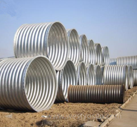 China 10 Foot Diameter Galvanized Corrugated Metal Steel Pipe Arch Culvert Pipe China Corrugated Culvert Corrugated Culvert Pipe