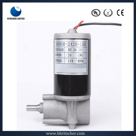 High Quality Electrical DC Geard Motor for Windshield Wiper/Hospital Bed