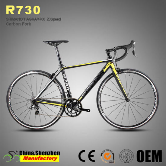 Superlight Tiagra 4700-20speed Carbon Fiber Fork Road Bicycle
