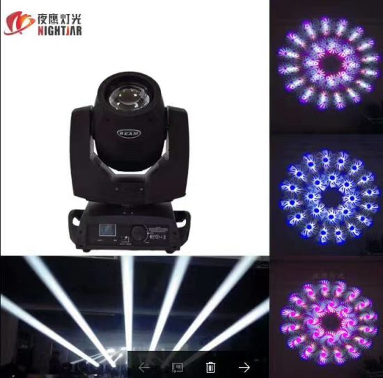 Stage Colorful 230W 7r Beam Moving Head Light pictures & photos