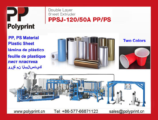 China Plastic Sheet Co-Extrusion Line Double Layer Sheet Extruder