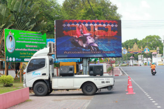 Epistar Hanging LED Panel Stage Concert P6/P8/P10 Outdoor Advertising Video Giant LED TV Display Screen