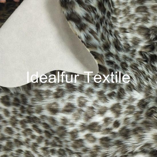 Leopard Jacquard Composite Suede Floor Mat
