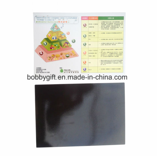 China Magnetic Memo Notice Board Magnet With Printing For Fridge