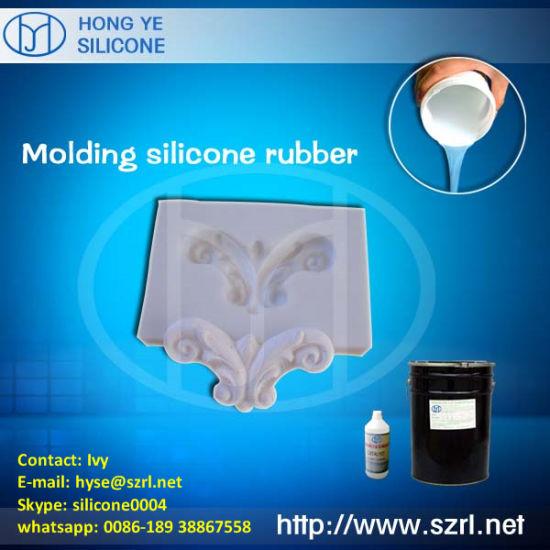Liquid Silicone Rubber for Plaster Cornice Mold Making