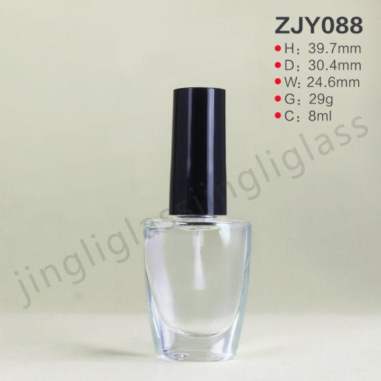 Cute Nail Polish Bottle 8ml