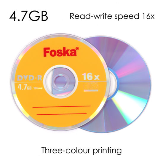 Popular 4.7g Three-Colour Printing Blank DVD -ROM Disk pictures & photos