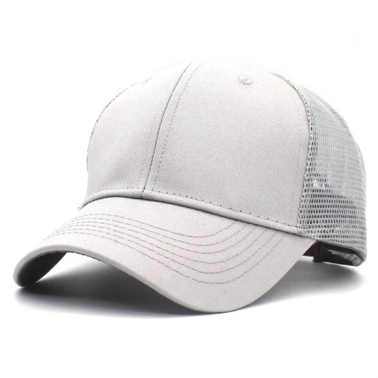 China Wholsale Custom Plain Outdoor Travel Trucker Hat - China Nylon ... 65905efe1aa1
