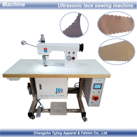 Ultrasonic Seamless Underwear Bra Lace Sewing Machine
