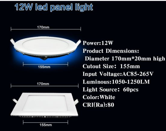 Hot Sale Square LED Panel Light pictures & photos