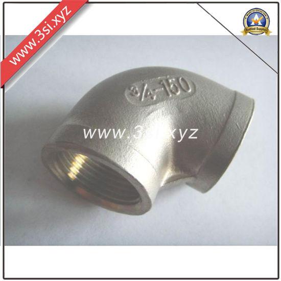ASME Stainless Steel 90 Degree Elbow (YZF-E520)