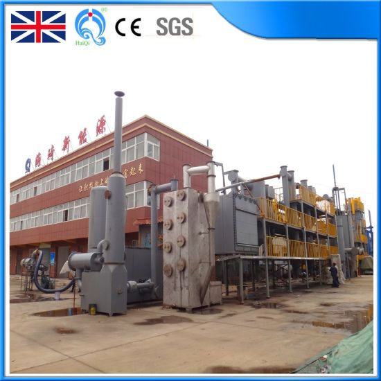 China 200kw Biomass Gasification Power Plant (HQ-S200