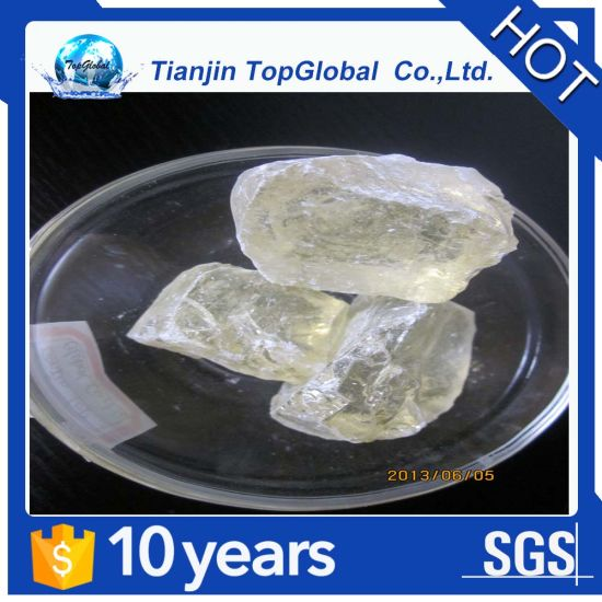 2017 high quality and lowest price tackifying resin