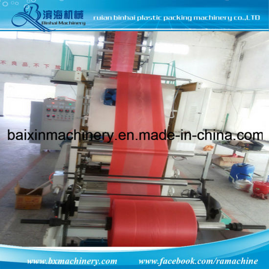 Degradable PE Film Blowing Machine pictures & photos