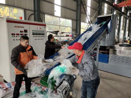 LDPE Film Waste Plastic Pelletizing Machine Washing Machine