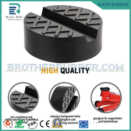 Frame Rail Protector Universal Adapter Floor Jack Rubber Lifting Pad