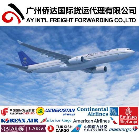 Air Cargo Service From Shenzhen, China to London, United Kingdom