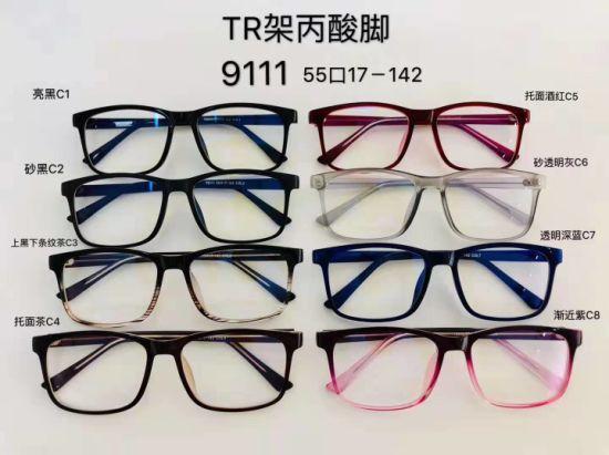 Cheap Ready Stock Tr90 Cheap Optical Eyewear Glasses Frame