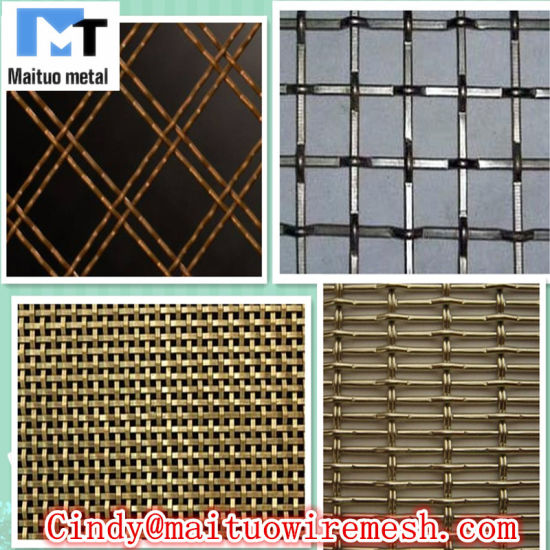 China Crimped Copper Brass Decorative Woven Mesh Screen China Spiral Decorative Mesh Decorative Mesh Curtain
