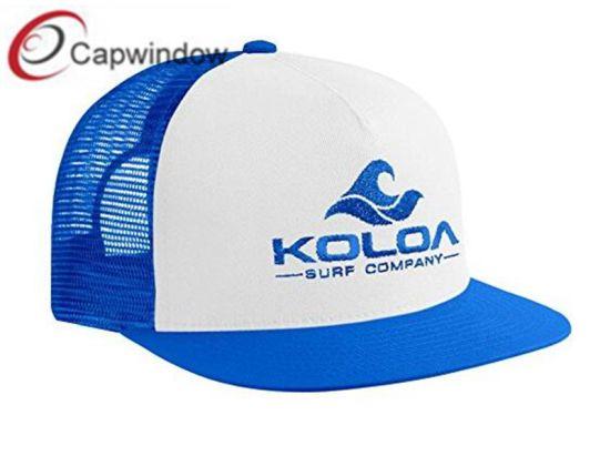 5bf529b52 China Printing Customized Logos on Mesh Snapback Hat (65050099 ...