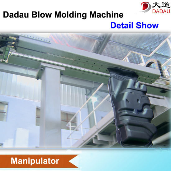 Peoguet Fuel Tank Blow Molding Production Line