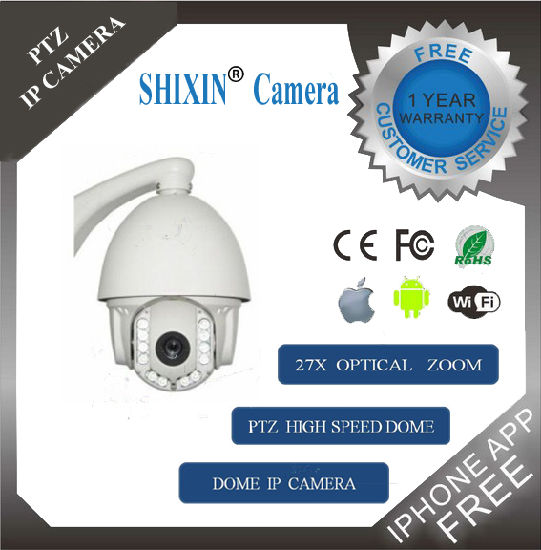 High Speed Dome PTZ Waterproof CCTV Camera for Outdoor with Night Vision IR 150m (IP-330H)