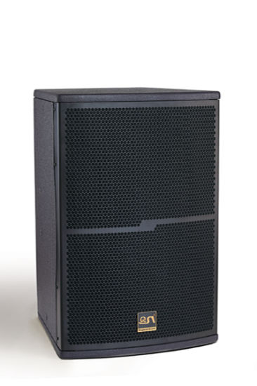 """Subwoofer church audio equipment white with single 15"""" lf driver."""