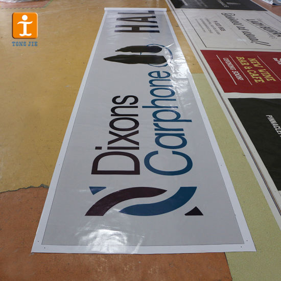 Outdoor Advertising PVC Vinyl Flex Banner Printing pictures & photos