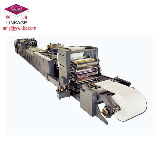 Automatic Flexo Printing Exercise Book / Notebook Production Line Notebook/Exercise Book Making Machine