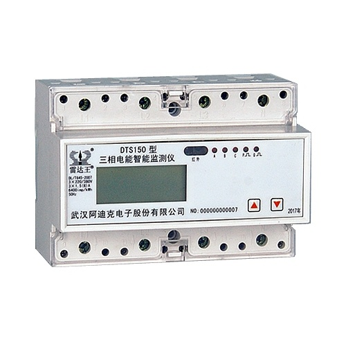 3 Phase 4 Wires Multi-Rate Electronic DIN-Rail Energy Meter