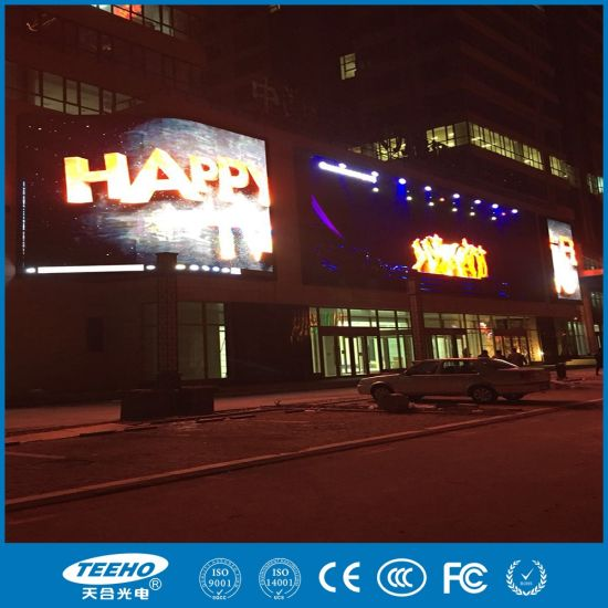 P6 Outdoor Full Color Standard LED Display