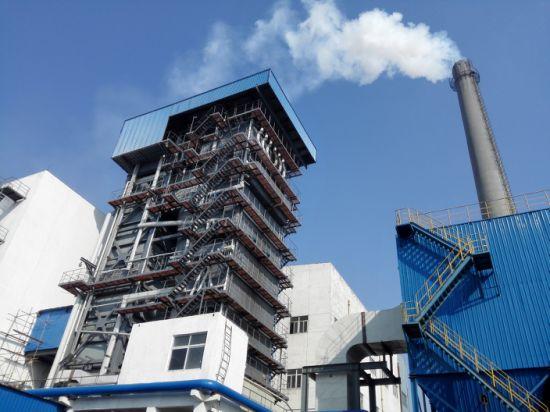 CFB Coal-Fired Steam Boiler