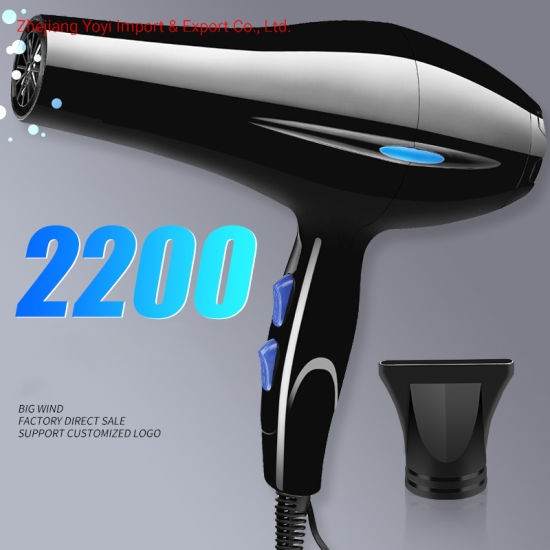 Hot Sale Household Hair Dryer, Supermarket, Lightweight Fast Dry Low Noise