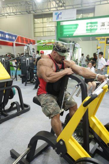 Hammer Strength / Row / Gym Equipment
