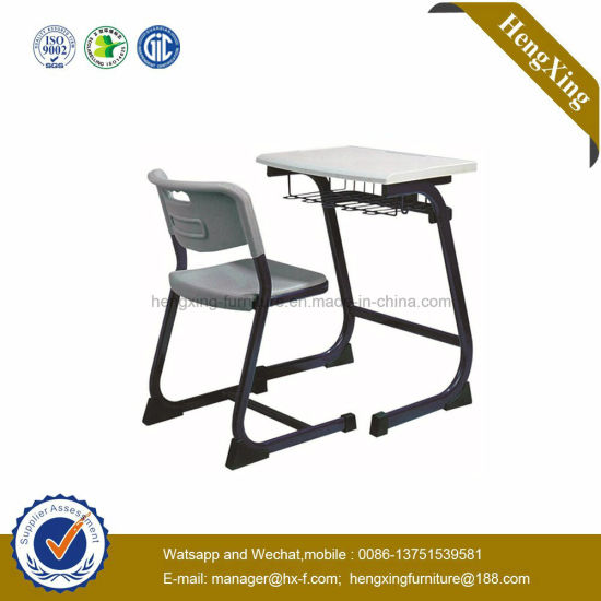 China Classic Design Cheap Price Classroom Desk and Chair School ...