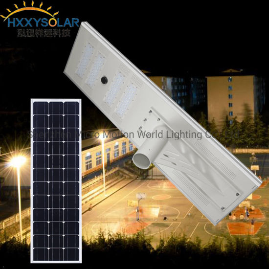 All in One 100W Integrated PIR Motion Sensor IP65 Outdoor LED Solar Street Light with Remote Controller