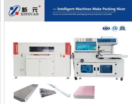 Side Sealer PLC Controller