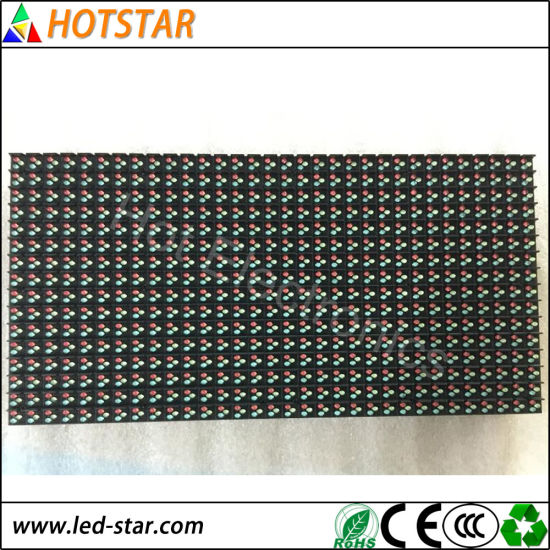 Remote Control Light Weight Rental Indoor Stage P2.5~4.8 AV LED Display Panels