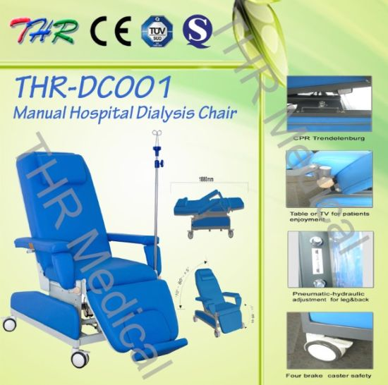 Hospital Manual Dialysis Chair (THR-DC011) pictures & photos
