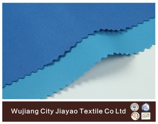100d Four Way Spandex Polyester Fabric with More Threads Woven by Air-Jet Woven Machine