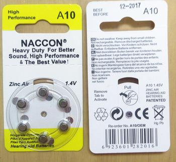 Hearing Aid A10 1.45V 90mAh Zinc Air Primary Battery